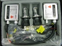 Car HID Conversion Kit (H4--V1)