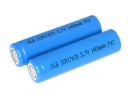 DLG ICR17670 3.7V 1400mAh Li-ion Rechargeable Battery 2-Pack