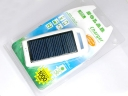 WHITE  USB SOLAR CHARGER