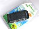 Black Solar Panel USB Charger for Mobile Phone