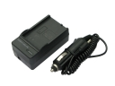 Digital Camera Battery Charger for CANON BP208/BP308/BP315