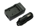 Digital Camera Battery Travel Charger ( FEI )