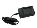 Battery Charger for Digital Camera plus car charger for Panasonic S008