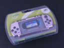 Ultra Slim Aluminum Case for PSP 2000