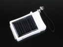 White Mini Solar Charger