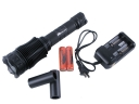 PALIGHT BG-SST50 LED Aluminum Flash Torch Kit with 18650 Battery