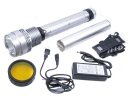 SZOBM ZY-35-28LW 35W High Power Rechargeable HID Xenon Flashlights