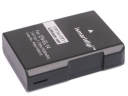 Ismartdigi Digital Camera Battery for Nikon EN-EL14(DB29)