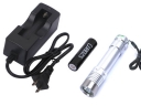 SZOBM ZY-P100 CREE XP-G R5 LED Aluminum Torch with Battery and Charger