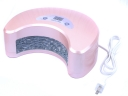 DR-600 LED Nail UV Lamp Gel Polish Cure Lamp 18W