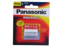 Panasonic CR123A 3.0V Lithium Photo Battery / Batteries