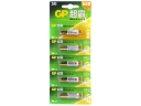 GP Ultra LR03 AAA 1.5V Alkaline Battery(1pack-5pcs)