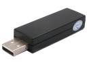 ULTRA USB Keylogger -Black