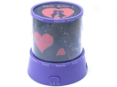 Gifts LED Lover Star Projector Lamp Night Light