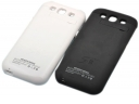 3200 mAh External Battery For The Samsung SIII I9300