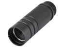 ROFIS AR2X PR21/PR22 Torch Flashlight 73mm Extension tube