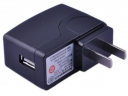 C-P44 Power Adapter