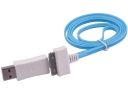 4G TC-ELW 1M 3.5mm USB Charger Cable For iPhone4/iPhone4S/iPad Tablets