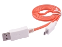 V8 TC-ELW 1.5M 3.5mm USB Charge Cable For Samsung Galaxy S2/S3/S4 and HTC Smart Phone