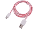 V8 Candy Line 1.5M 3.5mm USB Charge Cable For Samsung Galaxy S2/S3/S4 and HTC Smart Phone
