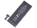 LIS147APPC 3.7V 1430mAh Lithium Built-in Battery For iPhone 4S