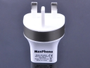 MaxPhone MH-M525 Dual USB Charger
