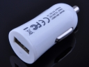 MaxPhone MH-M601 Mini Car Charger