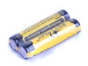 SKY RAY SR10440 600mAh 3.7V Protected Rechargeable li-ion Battery 2-Pack